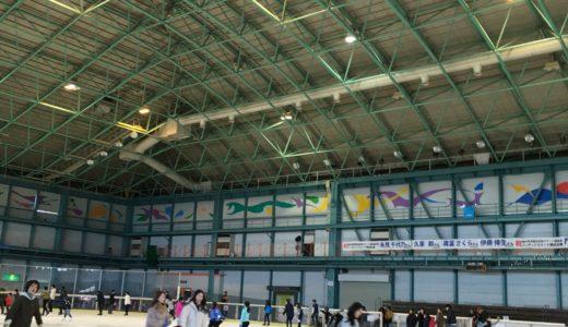 島根県のスケート場、湖遊感に行ってきた!